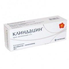 КЛИНДАЦИН КРЕМ