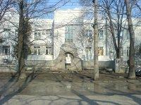 КРУ КТМО Университетская клиника Больница им. Н.А. Семашко