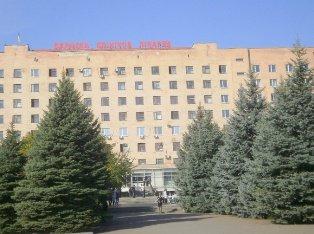 Физиотерапевтическая поликлиника г. москва