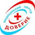 """Медицинский центр """"Доверие"""" Краматорск"""