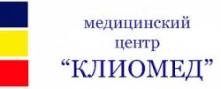 Медицинский центр Клиомед