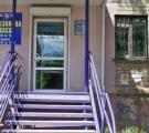 Медицинский центр Твоя лікарня