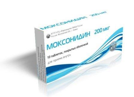 Моксонидин инструкция по применению при каком давлении