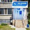ОН Клиник Сумы фото #1