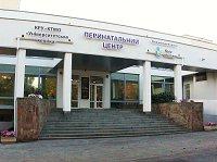 Перинатальный центр КРУ КТМО Университетская клиника