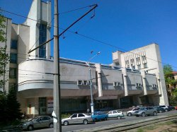 Поликлиника медицинской академии Днепропетровск