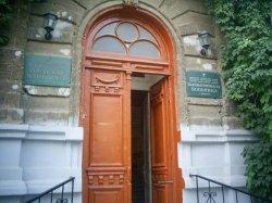 Психиатрическая Больница Евпатория