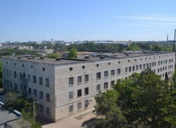 Севастопольская городская психиатрическая больница