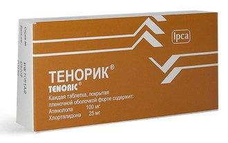 Тенорик – инструкция по применению таблеток, цена, отзывы, аналоги