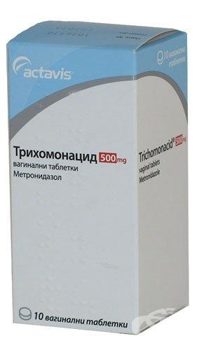 Клотримазол-тева инструкция по применению, крем 30 г клотримазол 1.
