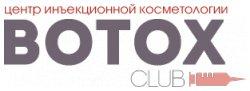 Центр инъекционной косметологии BOTOX-CLUB