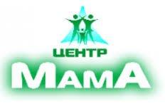 Центр МАМА