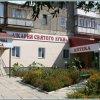 Больница Святого Луки Кировоград фото #2