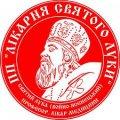Больница Святого Луки Кировоград