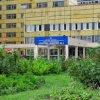 Днепропетровская Городская Многопрофильная Клиническая больница № 4 фото #2