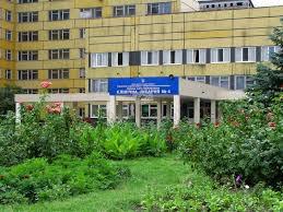 Областная детская клиническая больница 2 на ул 45