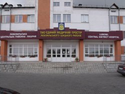 Любомльская центральная районная больница