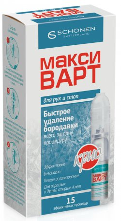 МАКСИВАРТ