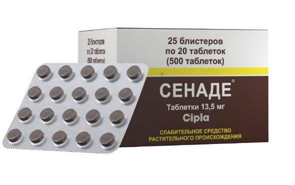 Сенаде – инструкция по применению таблеток, отзывы, цена, аналоги