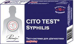 ТЕСТ НА СИФИЛИС CITO TEST Syphilis