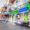 Аптека Viridis (Виридис) фото