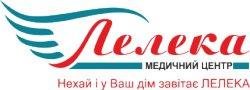 Медицинский центр Лелека Житомир