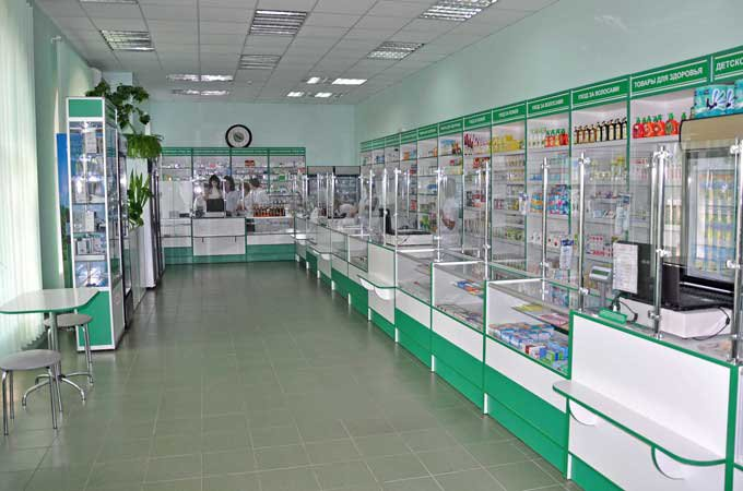 Аптеки димитрова донецкой области