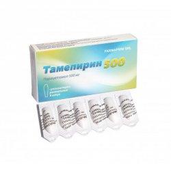 ТАМЕПИРИН 500 СВЕЧИ