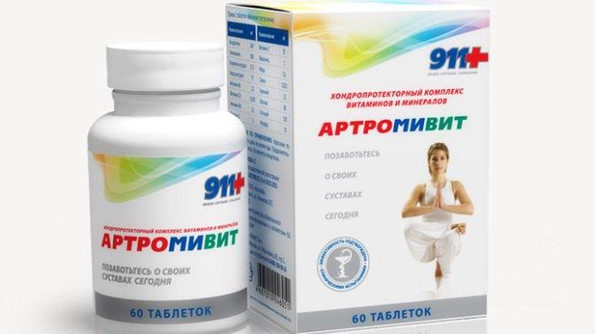 Артровит — инструкция по применению, цена, отзывы и аналоги. Применение препарата Артровит для лечения суставов