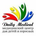 """Медицинский центр для детей и взрослых """"Daily Medical"""""""