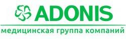 Поликлиника Адонис
