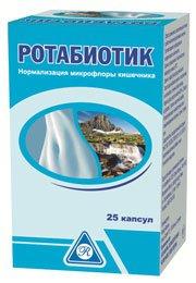 РОТАБИОТИК, Rotapharm описание и инструкция по применению препарата.