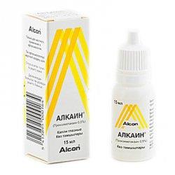 алкаин инструкция по применению цена - фото 4