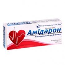 Амиодарон – инструкция по применению таблеток, аналоги, отзывы, цена