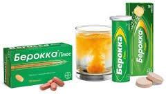 Берокка Плюс цена в Перми от 720 руб., купить Берокка Плюс, отзывы и инструкция по применению