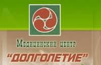 """Медицинский центр """"Долголетие"""""""
