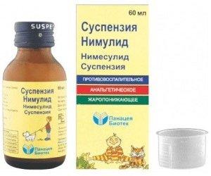 Нимулид инструкция по применению сиропа таблеток и мази у взрослых и детей