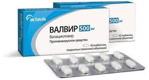 Валвир цена в Томске от 681 руб., купить Валвир, отзывы и инструкция по применению