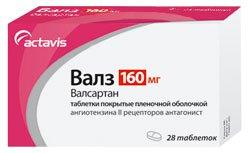 Валз: инструкция по применению таблетки, отзывы врачей, аналоги, цена, Валз Н