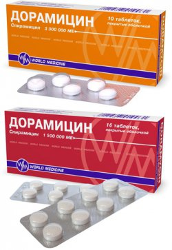 Дорамицин Инструкция По Применению При Беременности - фото 2