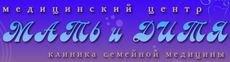 """Медицинский центр """"Мать и Дитя"""" Луганск"""