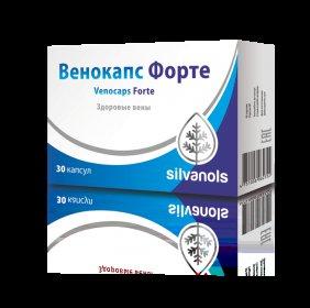 Венокапс форте 30 капс цена 714 руб в Москве, купить Венокапс форте 30 капс инструкция по применению, отзывы в интернет аптеке
