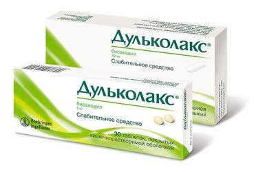 Дульколакс цена в Томске от 235 руб., купить Дульколакс, отзывы и инструкция по применению