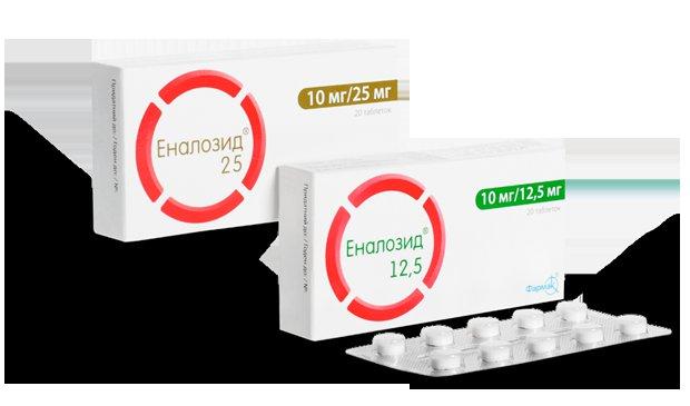 Таблетки Эналозид инструкция по применению цена и отзывы