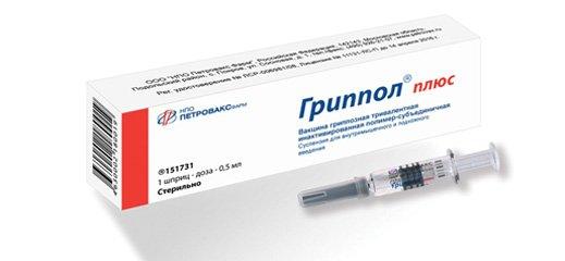 Прививка от гриппа гриппол плюс отзывы врачей