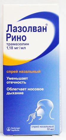 Лазолван Рино цена в Томске от 300 руб., купить Лазолван Рино, отзывы и инструкция по применению