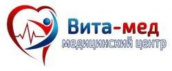 Медицинский Центр Вита-Мед