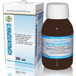 Нормофлорин Д, Б, Л - инструкция по применению, цена, отзывы