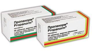 Пропанорм цена в Томске от 360 руб., купить Пропанорм, отзывы и инструкция по применению