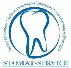 Стомат-Сервис